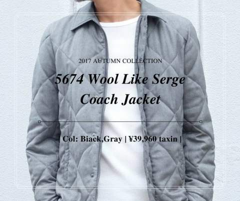 【LOUNGE LIZARD】 5674 Wool Like Serge Coach Jacket