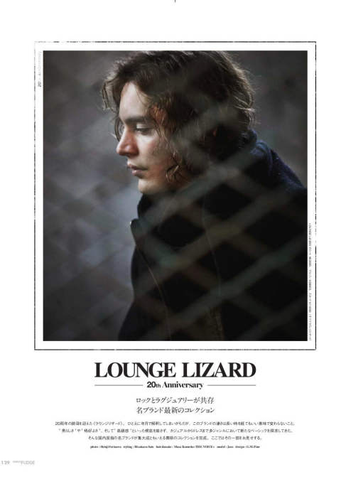 【LOUNGELIZARD】 MEN'S FUDGE11月号特集
