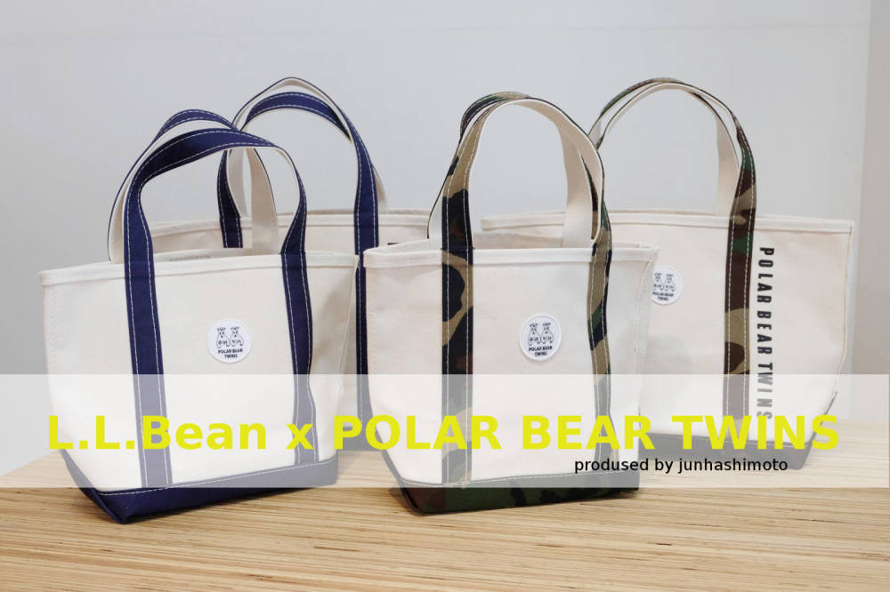 L.L.Bean x POLAR BEAR TWINS別注トート入荷